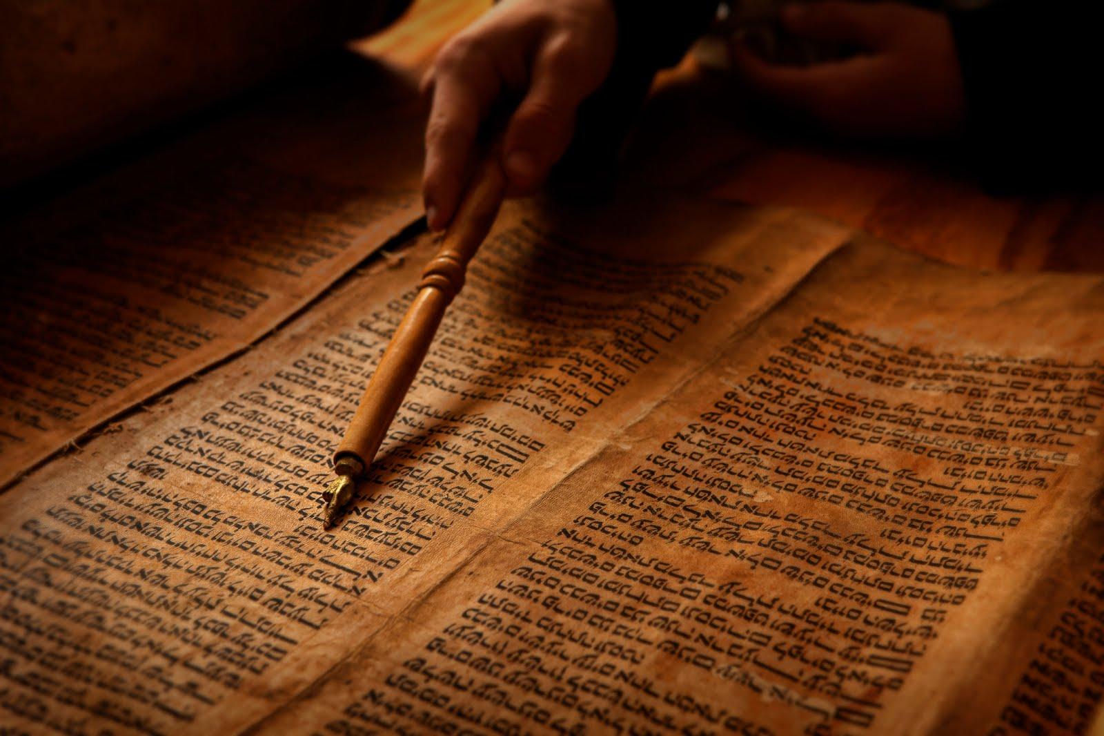 Biblically Defending Biblical Inerrancy
